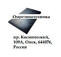 фото Ремень транспортера ПК 115Б